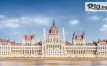 Last Minute екскурзия до Будапеща - Гьор - Виена! 2 нощувки със закуски, лицензиран автобус и водач, от Мери Турс Травел