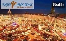 Last minute екскурзия до Будапеща, Виена, Прага и Братислава! 4 нощувки със закуски, плюс транспорт и възможност за Дрезден