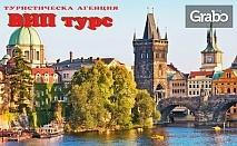 Last Minute екскурзия до Будапеща, Виена, Прага и Братислава! 4 нощувки със закуски и самолетен транспорт