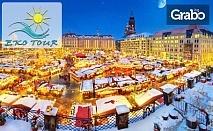 Last minute екскурзия до Будапеща, Виена, Прага и Братислава! 5 нощувки със закуски, плюс транспорт и възможност за Дрезден