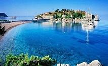 LAST MINUTE: Екскурзия до Будва, Черна Гора! Транспорт, 3 нощувки, 3 закуски и 3 вечери от туристическа агенция Солео 8