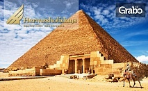 Last Minute екскурзия до Египет! 6 нощувки на база All Inclusive, 1 нощувка със закуска и вечеря и самолетен билет