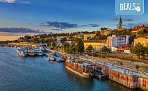 Last minute! Екскурзия за Гергьовден до Белград, Сърбия, с Глобус Турс! 2 нощувки със закуски в хотел 3*, транспорт, водач, пешеходен тур и посещение на Опленац!