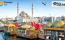 Last Minute екскурзия до Истанбул! 2 нощувки със закуски в хотел 3* + транспорт и посещение на Одрин, от Ривиера Тур