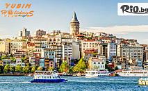 Last Minute Eкскурзия до Истанбул! 3 нощувки със закуски в Хотел Vatan Asur, автобусен транспорт + Бонус посещение на Одрин, от Юбим