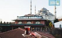 Last minute! Екскурзия до Истанбул и Одрин за Гергьовден с 3 нощувки, закуски, транспорт с дневен преход и екскурзовод от Еко Тур!