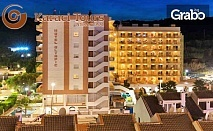 Last Minute екскурзия до Коста Брава! 7 нощувки, закуски, обеди и вечери, самолетен транспорт и посещение на Барселона