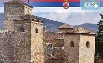 Last minute! Екскурзия в края на януари до Нишка баня и Пирот, Сърбия! 1 нощувка със закуска и вечеря с жива музика и неограничени напитки, транспорт и посещение на фестивала на колбасицата!