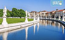 Last minute! Екскурзия за 24-ти май до Верона, Падуа и Любляна! 3 нощувки със закуски, транспорт и възможност за посещение на увеселителния парк Gardaland!