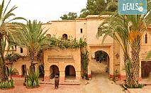 Last minute! Екскурзия от 17.04 до 24.04. до Маракеш и Агадир, Мароко - 7 нощувки със закуски и вечери в хотел 4*, самолетен билет, такси и трансфери!