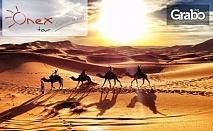 Last Minute екскурзия до Мароко! 7 нощувки със закуски и вечери в хотел 4* в Маракеш, плюс самолетен транспорт