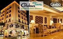 Last Minute екскурзия за Нова година в Истанбул! 3 нощувки със закуски в хотел Dekor***, плюс транспорт