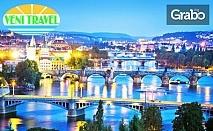 Last minute екскурзия до Прага, Братислава и Бърно! Екскурзия с 4 нощувки със закуски, плюс транспорт