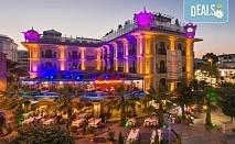 Last minute! Екскурзия през май до Истанбул и Одрин с Глобус Турс! 2 нощувки със закуски в Celal Aga Konagi Hotel 5*, транспорт и водач