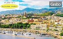 Last Minute екскурзия до Сицилия! 4 нощувки със закуски и вечери в хотел King's House Resort****, плюс самолетен транспорт