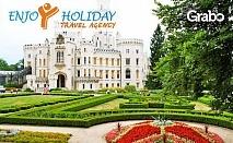 Last minute екскурзия до столиците на Централна Европа! Виж Прага, Будапеща и Виена - с 5 нощувки със закуски, плюс транспорт
