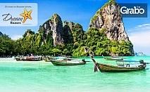 Last minute екскурзия до Тайланд! 7 нощувки със закуски на остров Пукет, плюс самолетен билет