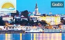 Last Minute екскурзия до Виена и Будапеща! 2 нощувки със закуски, плюс транспорт и посещение на Пандорф