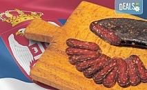 Last minute! Екскурзия на 27-ми януари до фестивала на пегланата колбасица в Пирот, Сърбия - транспорт и водач от агенцията