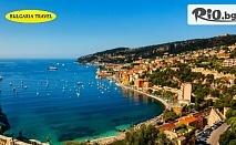 LAST MINUTE Eкскурзия до Загреб, Ница, Кан, Монако, Милано, Генуа, Сирмионе и Верона! 5 нощувки със закуски + автобусен транспорт и туристическа програма, от Bulgaria Travel