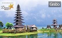 Last Minute за екзотична почивка на остров Бали! 7 нощувки със закуски, плюс самолетен транспорт