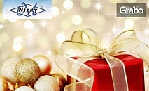 Last Minute Коледни празници в Охрид! 2 нощувки със закуски и празнични вечери с жива музика