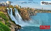 Last Minute! Ликийското крайбрежие и Анталия - 7 нощувки със закуски и вечери в хотели 4/5* + самолетен билет, от Премио Травел