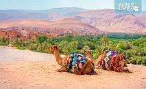 Last minute! Майски празници в екзотично Мароко! 7 нощувки със закуски в хотели 4* в Маракеш и Агадир, самолетен билет и трансфери!