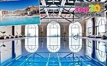 Last Minute 3 Март! 2 или 3 Нощувки с All Inclusive, Детски кът и СПА Център в Хотел Лайтхаус Голф и СПА 5*, Балчик, от 158.50 лв. на човек