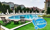 LAST MINUTE 20.08-28.08! Нощувка на човек на база All inclusive + басейн в хотел Пауталия, Слънчев бряг