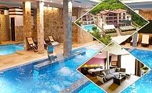 Last Minute: Нощувка на човек със закуска, обяд* и вечеря + два басейна и джакузи с МИНЕРАЛНА вода в хотел Огняново***
