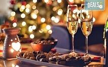 Last minute! Нова Година в Белград, с Караджъ Турс! 3 нощувки със закуски в Hotel Srbija 3* и Новогодишна вечеря с неограничени напитки, транспорт и посещение на Ниш!