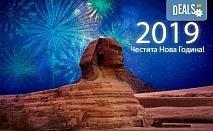Last minute! Нова Година в Египет с Дрийм Холидейс! 7 нощувки на база All Inclusive в Minamark Resort and SPA 4*, Хургада, самолетен билет и трансфери