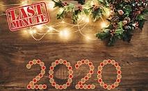 LAST MINUTE! Нова година в с. Иново в Сърбия! 2 нощувки на човек със закуски и вечери, едната празнична с жива музика и неограничена консумация на алкохол във Вила Камена