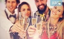 Last minute! Нова година в Истанбул, с Караджъ Турс: Mercure & Pullman Istanbul Airport Hotel 5*, 3 нощувки, 3 закуски, Новогодишна вечеря с напитки и DJ, транспорт!