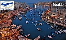 Last minute за Нова година в Малта! Самолетна екскурзия със 7 нощувки със закуски в хотел Orianа****