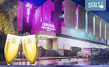 Last minute! Нова година във Северна Македония! Spa Hotel Central 4* , 2 нощувки със закуски и Новогодишна вечеря с жива музика и напитки без лимит, програма, СПА