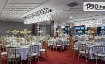 Last Minute Нова година в Турция! 3 нощувки със закуски и вечери, едната Новогодишна в Hampton By Hilton Hotel 4* - Гелиболу, от Глобус Холидейс