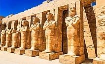 Last minute оферта за Египет! 6 нощувки на база All Inclusive в AMC Royal Hotel & Spa 5* в Хургада, 1 нощувка със закуска и вечеря в Cairo Pyramids Park 4*, самолетен билет, трансфери и богата програма!
