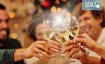Last minute оферта за Нова година! 3 нощувки със закуски и празнична вечеря в Mercure Istanbul West Hotel & Pullman Convention Center 5*, транспорт и посещение на мол Forum