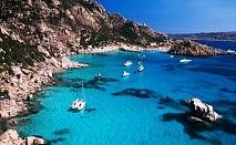 Last Minute оферта за почивка в Сардиния с директен чартърен полет: 7 нощувки на база закуска и вечеря в хотел RESIDENCE LA BAIA 3* + самолетен билет и включени летищни такси само за 689 лева