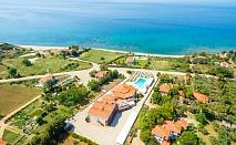 Last minute от 14.07 до 24.07 на 50м. от плажа в Марония, Гърция! Нощувка, закуска, вечеря + 2 басейна и анимация от хотел FilosXenia Ismaros**** ДЕЦА до 12г.. БЕЗПЛАТНО