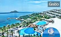 Last Minute почивка в Бодрум! 7 нощувки на база Ultra All Inclusive в хотел Yasmin Bodrum Resort 5*