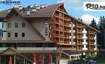 Last Minute почивка в Боровец през Март! Нощувка със закуска за двама или трима + басейн и сауна, от Хотел Айсберг 4*