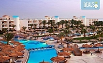 Last minute почивка в Египет - страната на фараоните! 7 нощувки в хотел Hilton Hurghada Long Beach Resort 5*, Хургада, самолетен билет, летищни такси и трансфери