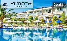 Last Minute почивка на Халкидики! 4 или 5 нощувки със закуски и вечери за двама в Xenios Anastasia Resort & SPA*****