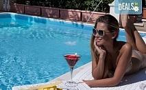 Last minute! Почивка в Италия, Римини - 7 нощувки със закуски и вечери в Hotel Du Soleil 4*, самолетен билет, трансфери и екскурзии до Болоня, Сан Марино и в Римини