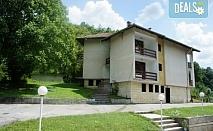 Last minute почивка за Майски празници или за май в Хотел Черни Вит, в Тетевенския Балкан! 2 нощувки, 2 домашни закуски и 2 вечери, едната от които - празнична!