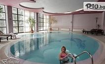 Last Minute почивка в Пампорово за септемврийските празници! 2 или 3 нощувки със закуски + вътрешен басейн и СПА, от Belmont Ski andSpa Hotel 4*
