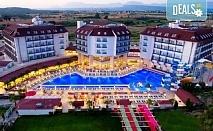 Last minute! Почивка от 08.09. в Сиде, Турция! 7 нощувки на база All Inclusive в Ramada Resort Side 5*, представител от ТА и транспорт!